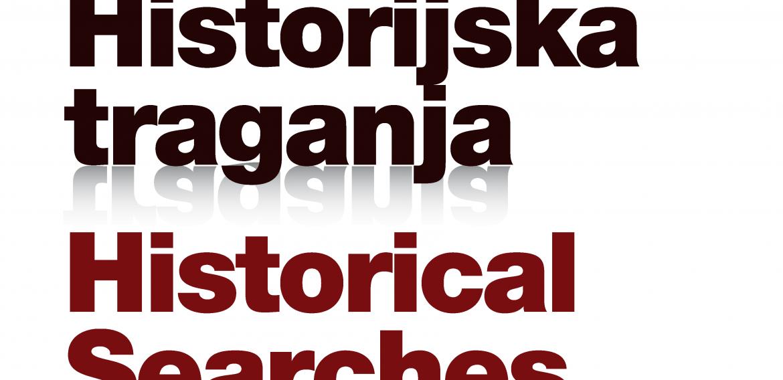 Historijska traganja br. 5