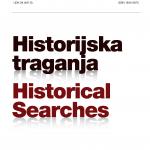 Historijska traganja br. 17