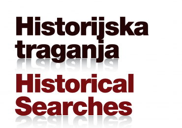 Historijska traganja br. 14