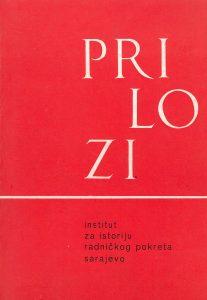Prilozi br. 1 (1965)