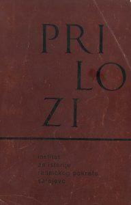 Prilozi br. 3 (1967)