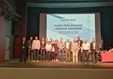 """Dr. Sedad Bešlija učestvovao na Međunarodnom naučnom skupu """"Husejin-paša Boljanić i njegove zadužbine"""" u Pljevljima (Crna Gora)"""