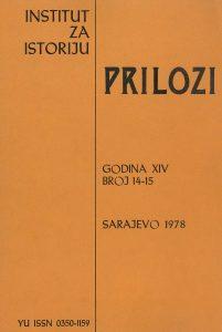 Prilozi br. 14-15 (1978)