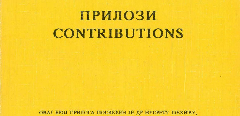 Prilozi br. 27 (1991)