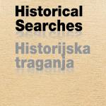 Historijska traganja br. 19